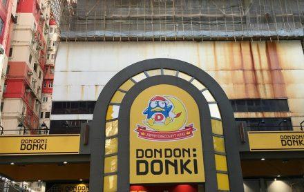 香港DONKI