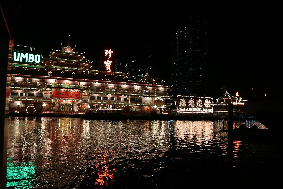 香港ジャンボキングダム