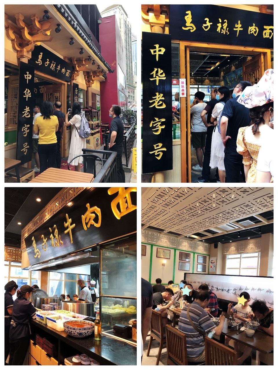 上海• 店内はあっという間に満席になる