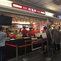 崎陽軒の台湾一号店がついにオープン!