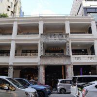 若者から年配までが集う、お洒落な歴史スポット 「618上海街」