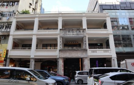 香港618上海街