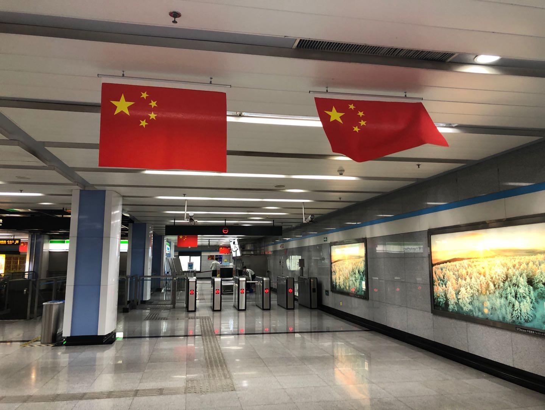 10月1日より国慶節休暇がはじまる上海