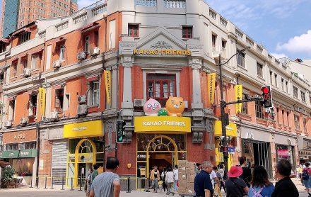 上海•南京東路に新たな観光スポットの登場