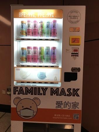 香港マスク自動販売機