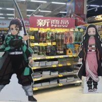 台湾人の「日本ロス」を解消!!日本商品のイベントが人気!