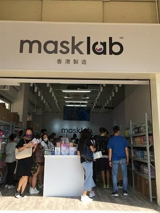 香港製造マスク路面店