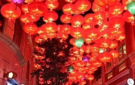2020中秋節香港
