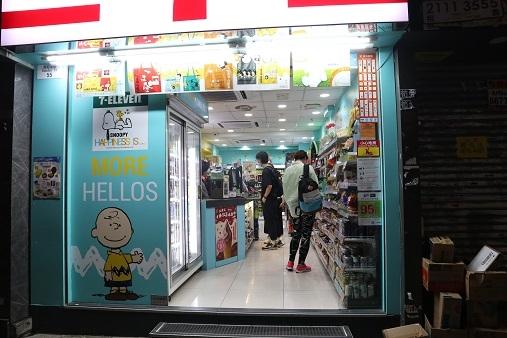 香港スヌーピーのコンビニ