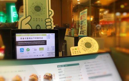 上海•便利なミニプログラムのスキャンが主流に!