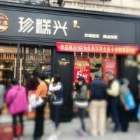 冬目前で、第二波懸念!コロナ対策を再び強化する上海市と気を引き締める市民。