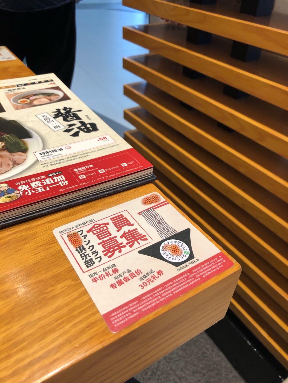 上海・会員募集するミニプログラム