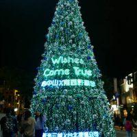 台北のクリスマスイルミネーション (その他のエリア)