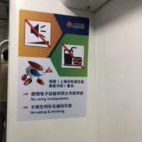 これで地下鉄がより快適に?改正ルールで上海の乗車マナー向上へ期待!