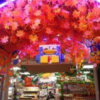 台湾人待望のドン・キホーテ台湾1号店がオープン