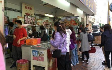 香港小韓国