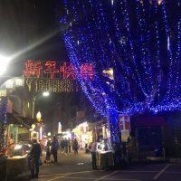 日本人に人気の観光地「淡水」の現在をレポート
