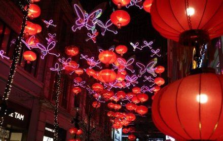 香港利東街