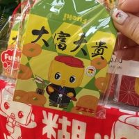 「フエキのり」の海外初店舗が香港に登場!