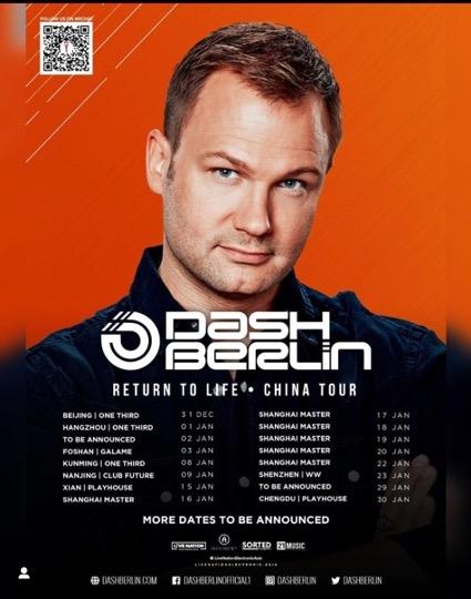 Dash Berlin(ダッシュ・ベルリン)