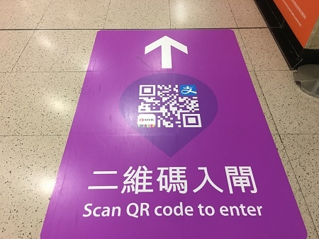 MTRがアリペイ香港で乗車可能に