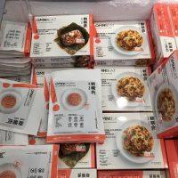 香港の「植物肉(代替肉)」事情