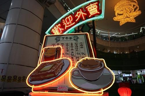 香港西多士