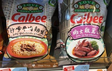 香港味ポテチ