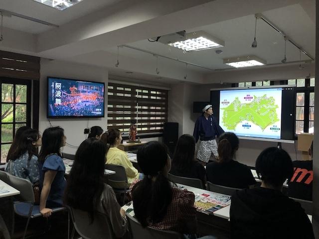 上海・徳島県を紹介する座学