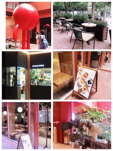 上海・おしゃれなテナントが多く集まる