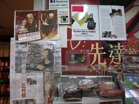 香港人気の刺繍スリッパ