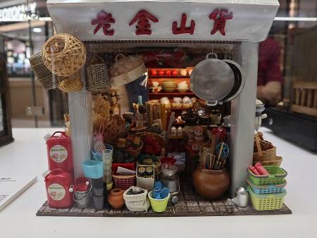 香港ミニチュア展