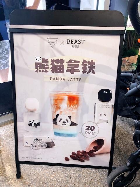 上海・みんな大好きなパンダで癒されまくる