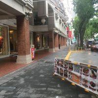 日本人観光客が多かった台北 中山駅周辺の現在