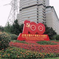 7月1日は何の記念日?上海が「あかく」ざわついた1週間!