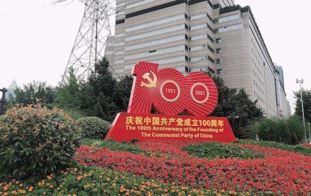 上海・建党100周年を迎える上海市内