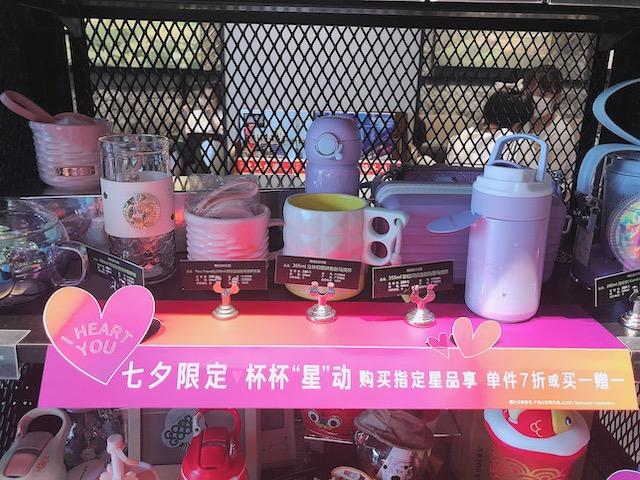 上海・スターバックスの七夕イベント
