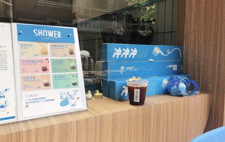 上海・SNS映えすると人気のカフェ!
