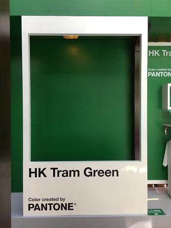 香港トラムカラー