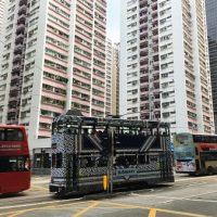 PANTONE(パントン)に香港トラムカラーが登場!
