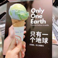 上海のおしゃれエリアで、「地球アイス」ブームが続く!