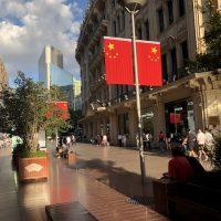 共産党成立100周年で迎える国慶節!上海居残り組が多く、市内は混雑?