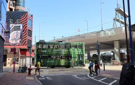 香港トラム