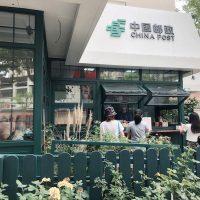 """上海に登場した""""郵便局カフェ""""がお洒落と話題に!"""
