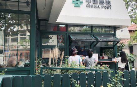 上海・郵便局カフェ